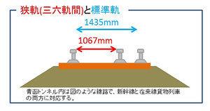 sugiyama02.jpg